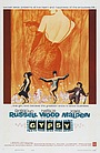 Фільм «Цыганка» (1962)