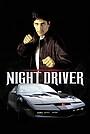 Фільм «Night Driver» (2005)