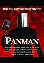 Фильм «Panman» (2011)
