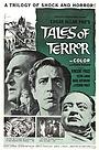 Фільм «Страшні історії» (1962)