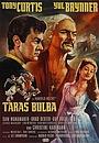 Фильм «Тарас Бульба» (1962)