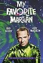 Сериал «Мой любимый марсианин» (1963 – 1966)