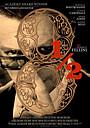 Фільм «8 з половиною» (1963)