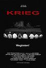Фильм «Krieg» (1998)