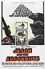 Фільм «Ясон і аргонавти» (1963)