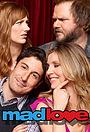 Серіал «Божевільне кохання» (2011)