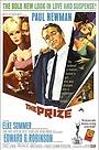 Фильм «Премия» (1963)