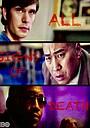 Фільм «Все признаки смерти» (2010)
