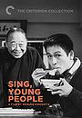 Фільм «Пой, молодёжь!» (1963)