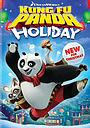 Мультфильм «Кунг-фу Панда: Праздничный выпуск» (2010)