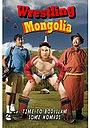 Фільм «Wrestling Mongolia» (2010)