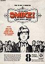 Фільм «Smike!» (1973)