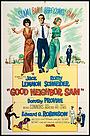 Фильм «Хороший сосед Сэм» (1964)