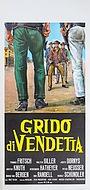 Фільм «Жаркие порывы ветра» (1964)