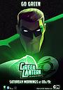 Сериал «Зеленый Фонарь: Анимационный сериал» (2011 – 2013)