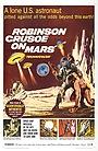 Фильм «Робинзон Крузо на Марсе» (1964)