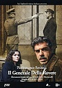 Фільм «Генерал Делла Ровере» (2011)