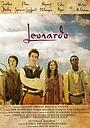 Сериал «Молодой Леонардо» (2011 – ...)