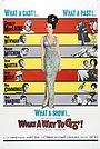 Фільм «Так держать!» (1964)