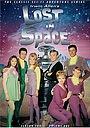Сериал «Затерянные в космосе» (1965 – 1968)