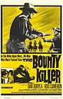 Фильм «The Bounty Killer» (1965)