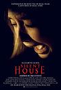 Фільм «Тихий дім» (2011)