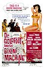 Фільм «Доктор Голдфут та бікіні-машина» (1965)