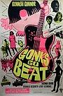 Фільм «Gonks Go Beat» (1964)