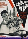 Фільм «L'heure de la vérité» (1965)