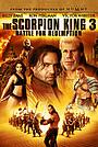 Фільм «Цар скорпіонів 3» (2012)