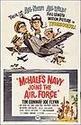 Фильм «Флот МакХейла присоединяется к Военно-воздушным силам» (1965)