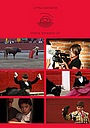 Фільм «Little Matador» (2012)