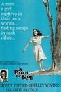 Фільм «Клаптик неба» (1965)