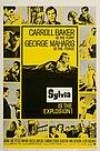 Фільм «Сильвия» (1965)