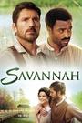 Фільм «Саванна» (2013)