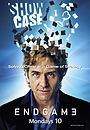 Сериал «Конец игры» (2011)