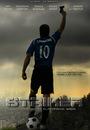 Фільм «Страйкер» (2011)