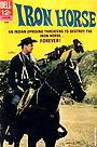 Сериал «Стальной жеребец» (1966 – 1968)