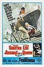 Фильм «Нападение на «Королеву»» (1966)