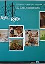 Фільм «The Gentle Rain» (1966)