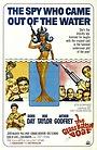 Фільм «Лодка со стеклянным дном» (1966)