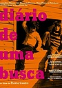 Фільм «Diario de Uma Busca» (2010)