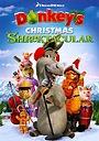 Мультфільм «Різдвяний шректакль віслюка» (2010)