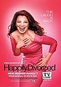 Серіал «Счастливо разведенные» (2011 – 2013)