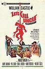 Фильм «Давай убьем дядю» (1966)