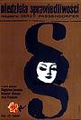Фільм «Выходной день справедливости» (1965)