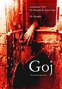 Фільм «Гой» (2011)
