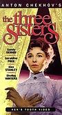 Фильм «Три сестры» (1966)