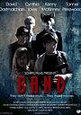 Фильм «Band» (2010)
