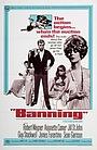 Фільм «Отстранение» (1967)